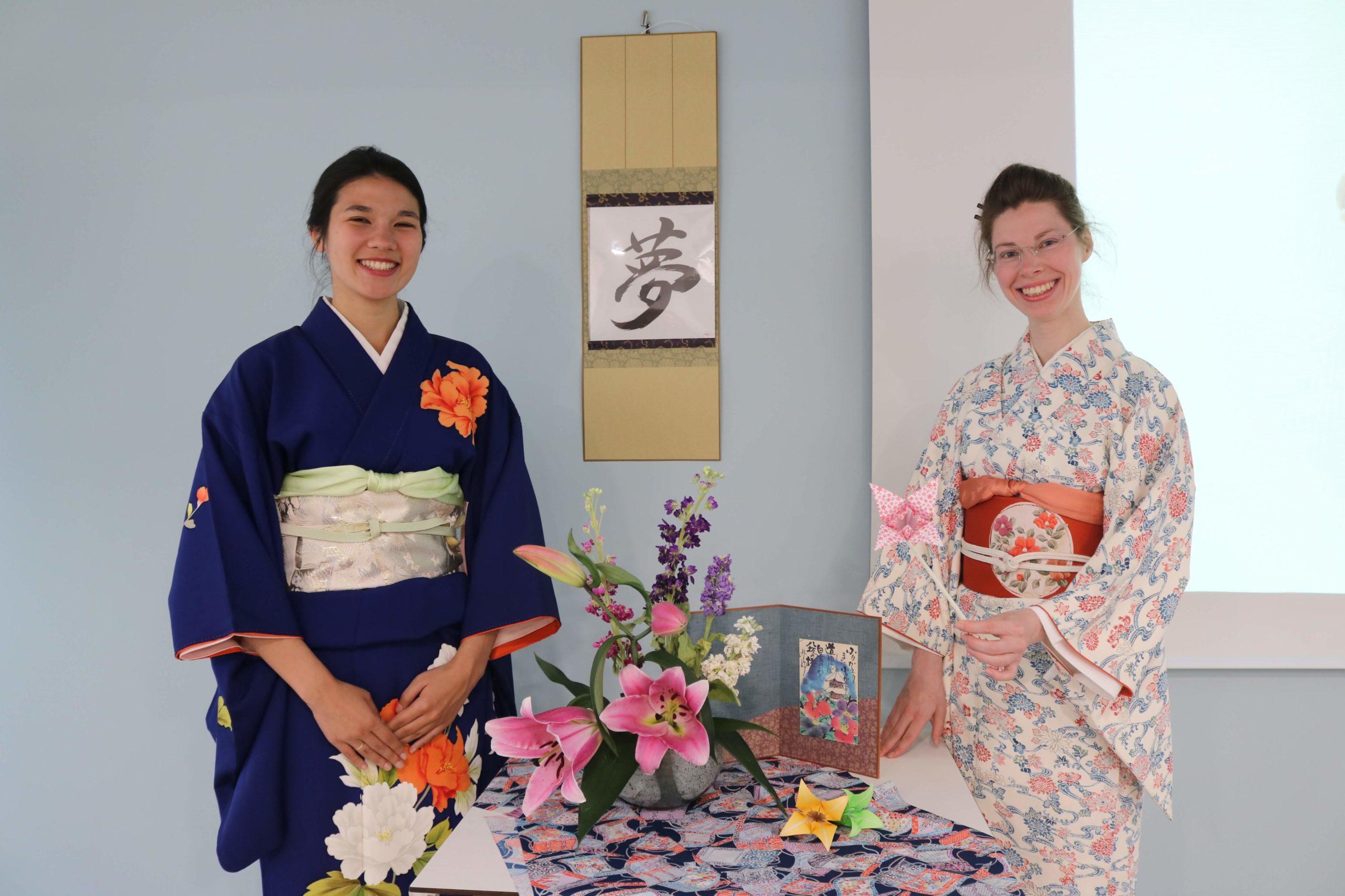Compréhension du Japon - Fédération des Femmes pour la Paix Mondiale
